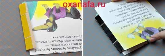 Изготовление фотоальбомов по технике Скрапбукинг 1256113790_albom10