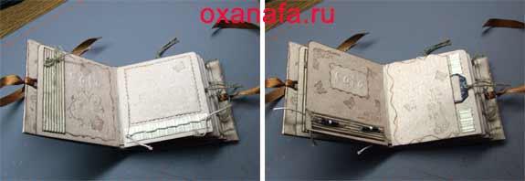 Изготовление фотоальбомов по технике Скрапбукинг 1256114342_albom17