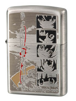 The Thread of Random-ness Zippo02