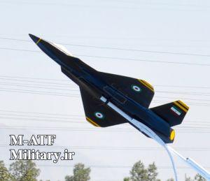الايرانية الرشيقة شاهد285 - صفحة 3 Normal_IRN_SofrehMahi02