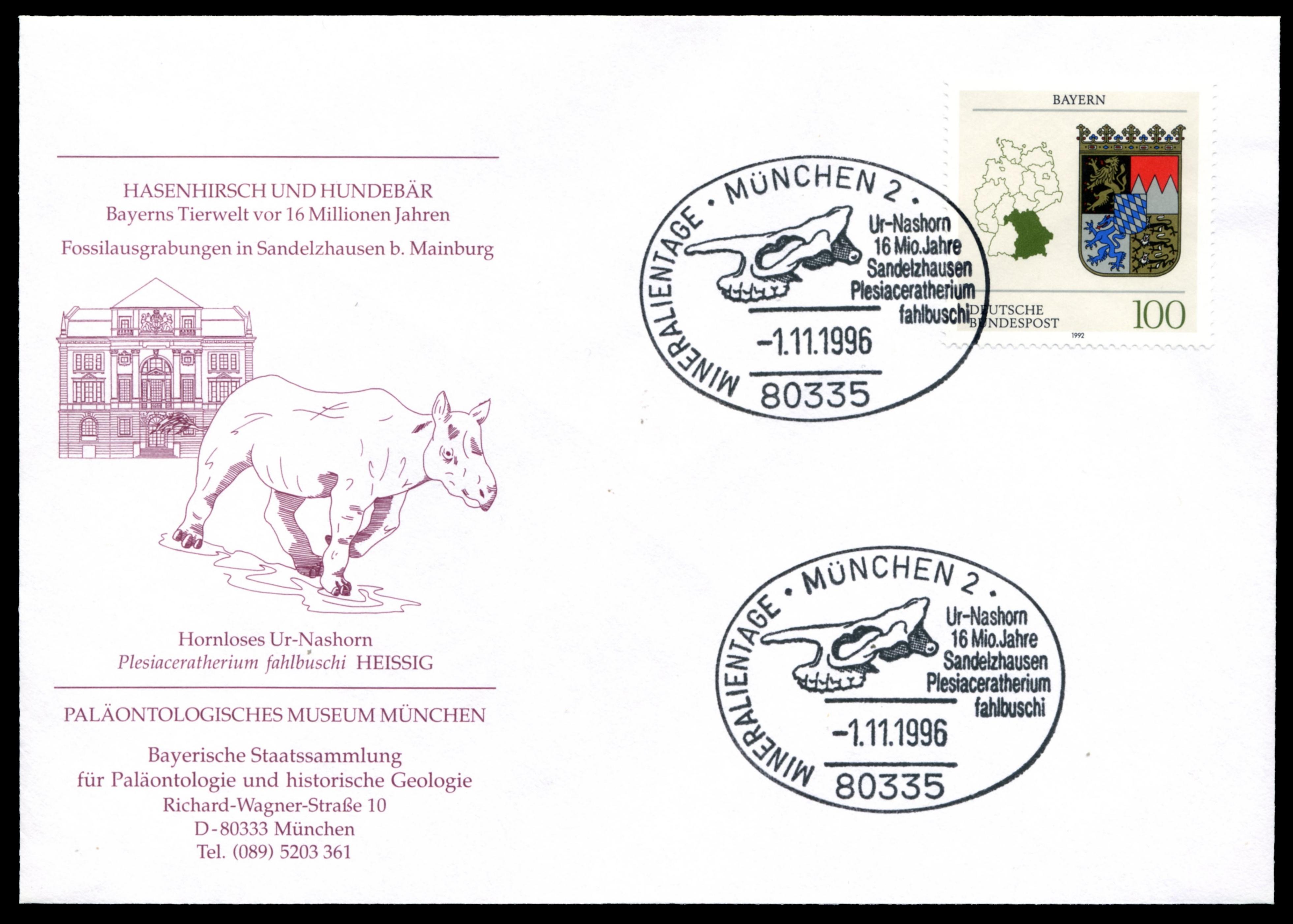 Paleophilatelie: Paläontologie und Philatelie  - Seite 2 Germany_1996_cov_paleo_muc
