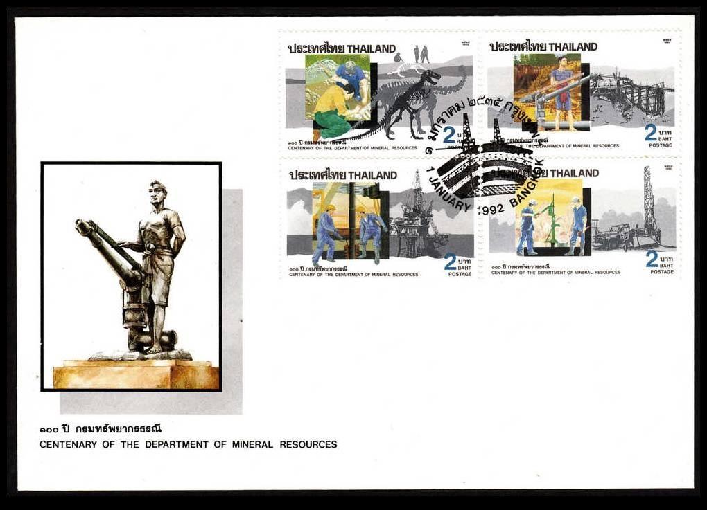 Paleophilatelie: Paläontologie und Philatelie  Thailand_1992_fdc