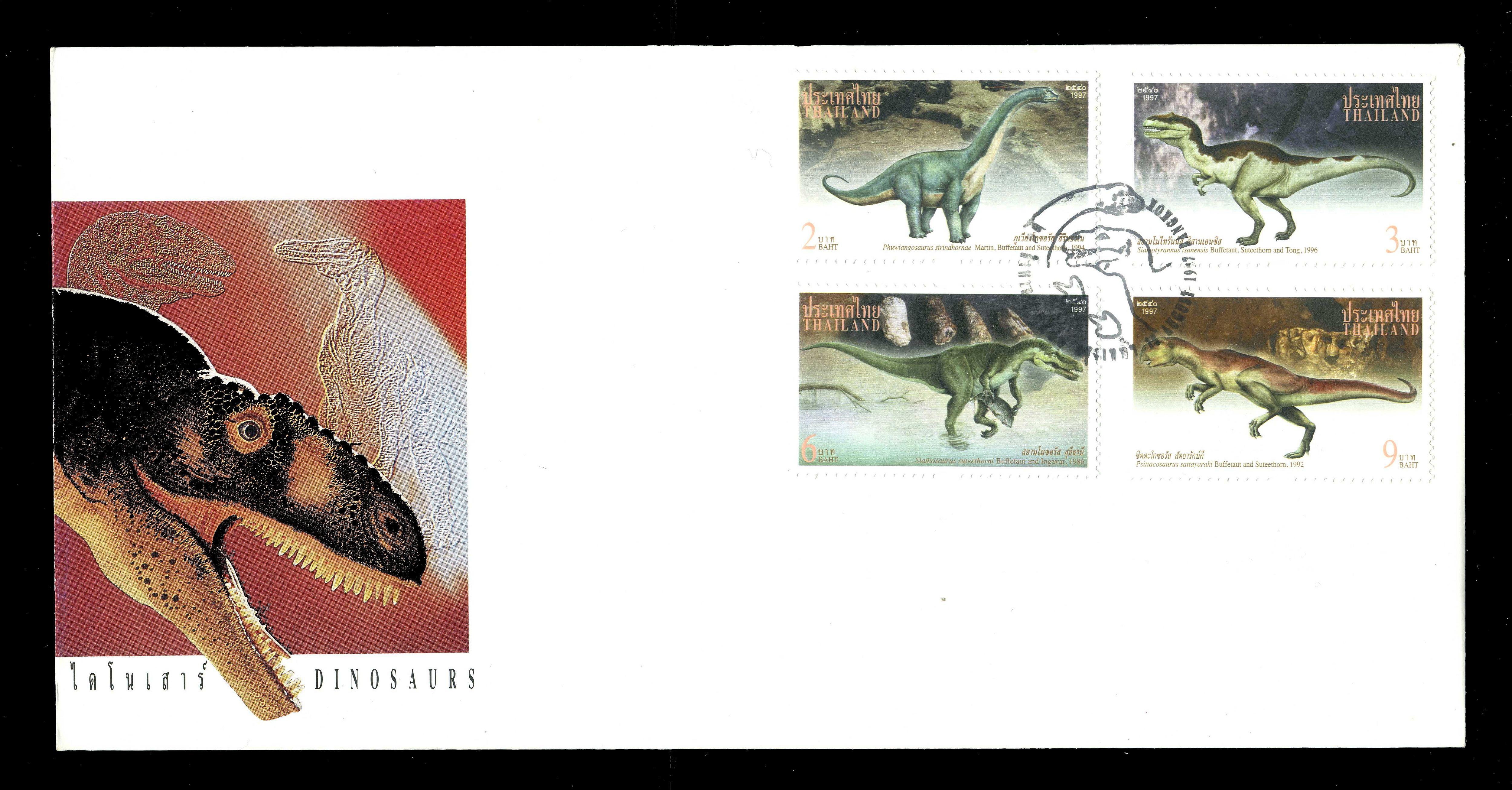 Paleophilatelie: Paläontologie und Philatelie  Thailand_1997_fdc