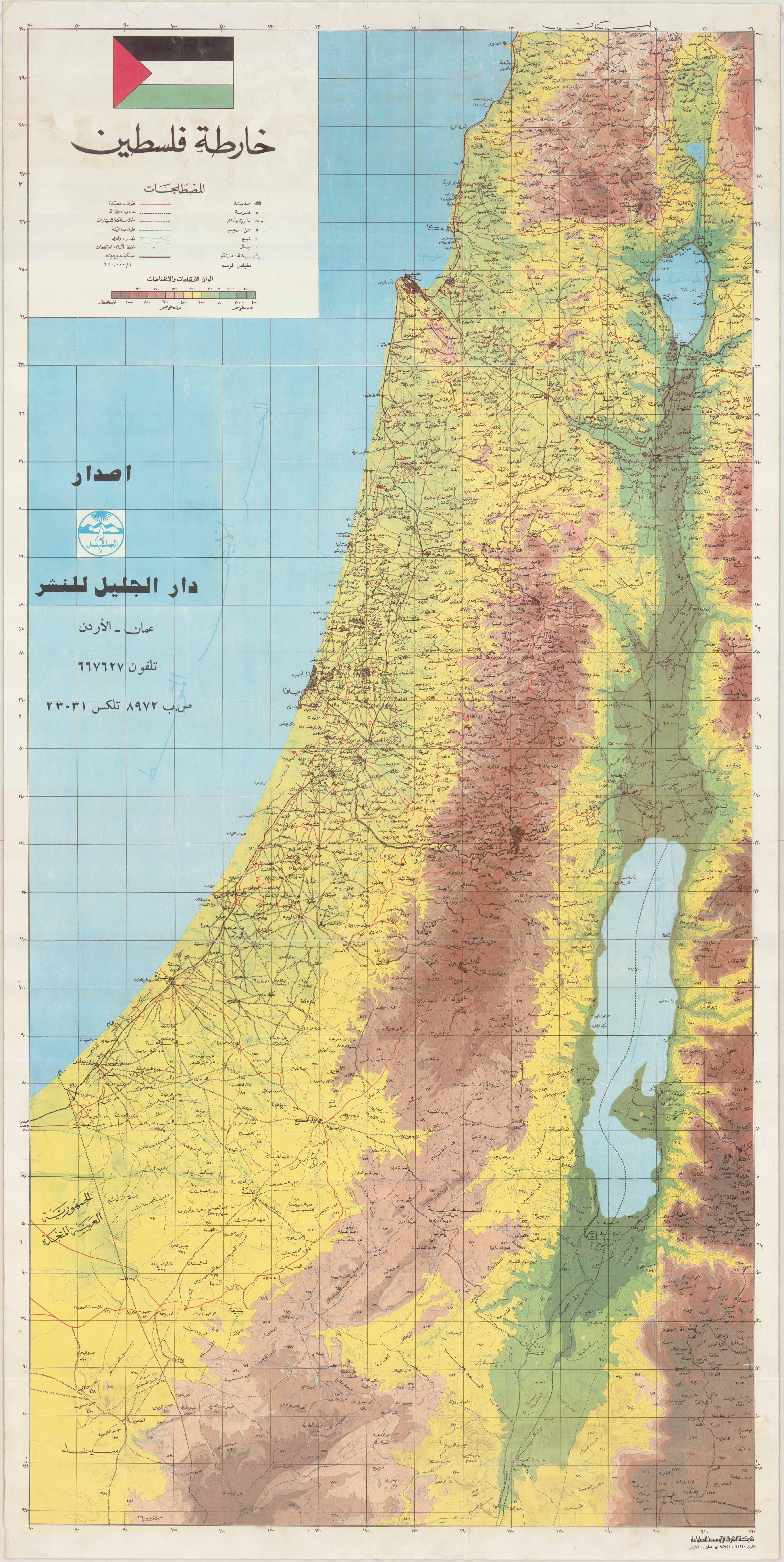 """""""جنرالات الصبر"""" في سجون الاحتلال الصهيوني Palestine_Full"""
