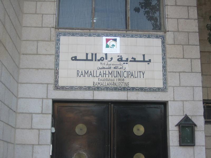 موسوعة الصور لفلسطين الحبيبة Ramallah-10581