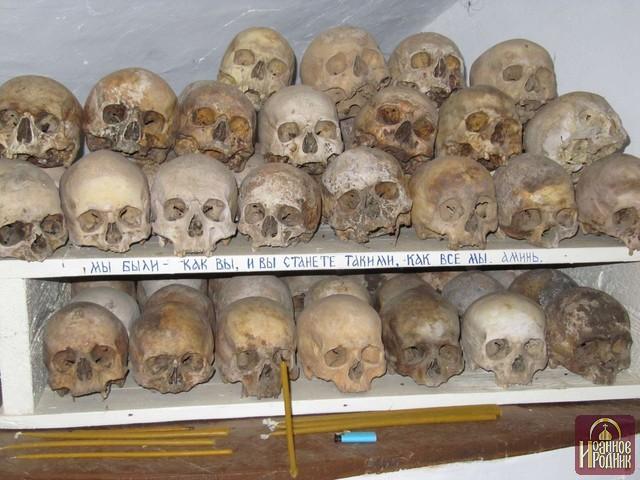 Memento mori 1350681173