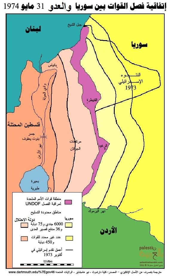 وثائقي - حرب اكتوبر من تصوير الجيش الاسرائيلي Syria_Israel_1974_after_war73