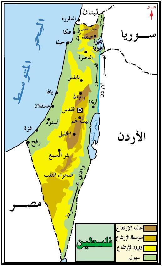 القدس عاصمة فلسطين للابد Palestine_heights