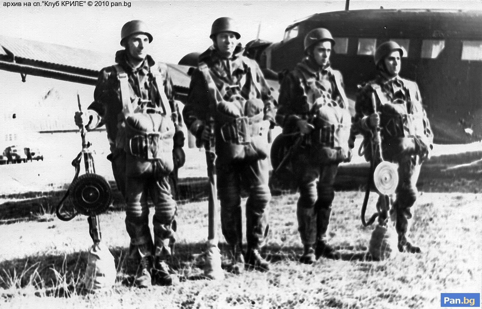 Bulgarian Special Forces/Airborne Splinter Uniform 663