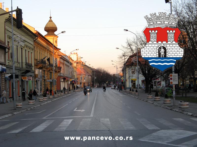 Grad Pancevo Pancevo