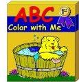 ABC Color with Me برنامج تلوين للاطفال Kids-free-software