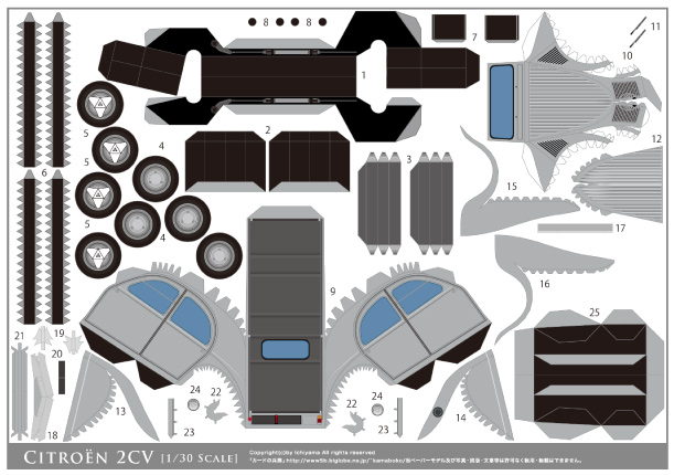 AUTO DI CARTA Blog_Paper_Toy_papercraft_Citroen_2CV_gray_template_preview