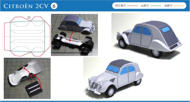 AUTO DI CARTA Blog_Paper_Toy_papercraft_Citroen_2CV_instructions_6