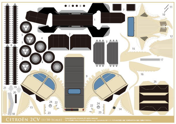 AUTO DI CARTA Blog_Paper_Toy_papercraft_Citroen_2CV_yellow_template_preview
