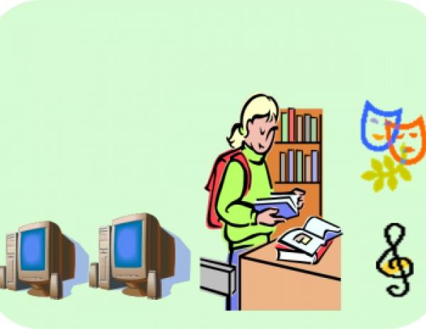 Ποιες ειδικότητες καθηγητών θα απασχοληθούν στα Ολοήμερα Δημοτικά με ΕΑΕΠ B8cc41f2c23fcd5970f74c3c49efafec_L
