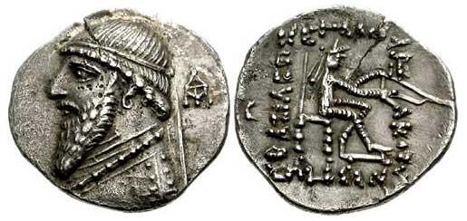 Dracma de Mitridates II, rey de Partia (123-88 a.C.)  Pdc_24807