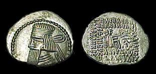 Dracma de Artabano III. Ecbatana Pdc_3502