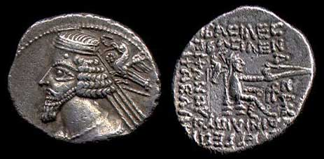 Pacoro I. Rey de Partia. Dracma de plata.  Pdc_415