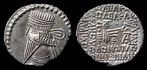 Pacoro I. Rey de Partia. Dracma de plata.  Pdc_428