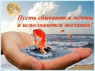 Поздравляем Манечку С Днем Рождения!!!! - Страница 5 41ad6125