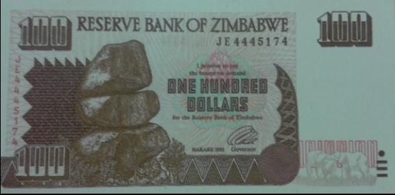 "Zimbabwe ""Bond Paper"" Notes Are Bonds? 1384897881"