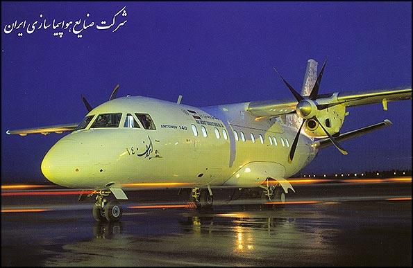 موسوعة الصناعات الايرانية Iran-140-plane