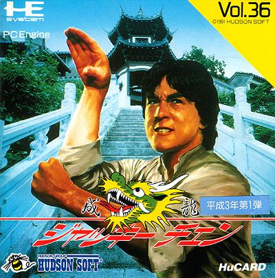 Le blog de Kurush - Page 3 COVER-Jackie_Chan