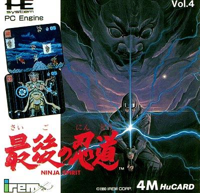 Les Retro Test Jeux Vidéo COVER-Ninja_Spirit