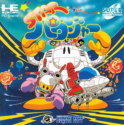Anecdotes, Rumeurs et Légendes du Jeux Vidéo! (Jap &US) COVER-Star_Parodier