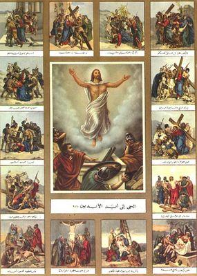 المسيح قام بلغات مختلفه Normal_EASTER1