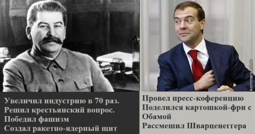Ипотека Сталина: 1% годовых на 12 лет 1294850563_a3f1387721b8f19c31f694e2943