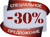ПетСовет - интернет-зоомагазин, доставка заказов по всей России - Страница 3 30