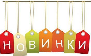 ПетСовет - зоотовары с доставкой по России %D0%9D%D0%BE%D0%B2%D0%B8%D0%BD%D0%BA%D0%B8