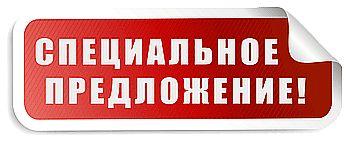 ПетСовет - интернет-зоомагазин, доставка заказов по всей России - Страница 2 %D0%91%D1%83%D1%84%D0%B5%D1%80%20%D0%BE%D0%B1%D0%BC%D0%B5%D0%BD%D0%B001