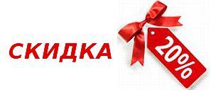 ПетСовет - интернет-зоомагазин, доставка заказов по всей России - Страница 2 %D0%91%D0%B5%D0%B7%20%D0%B8%D0%BC%D0%B5%D0%BD%D0%B8