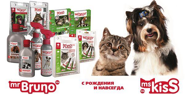 ПетСовет - интернет-зоомагазин, доставка заказов по всей России - Страница 2 1