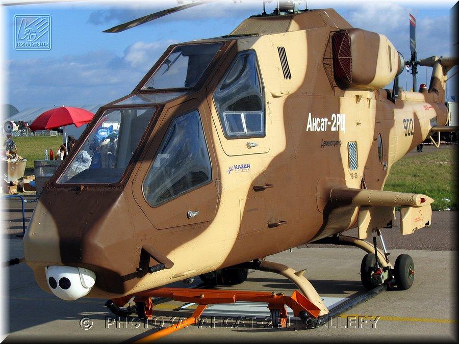 Hélicoptères de combats Ansat_2rc_14
