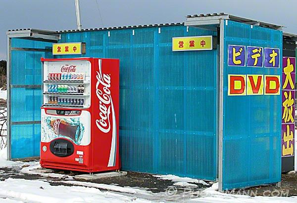 Las máquinas expendedoras de Japón (Curiosidad) Dscn1953x