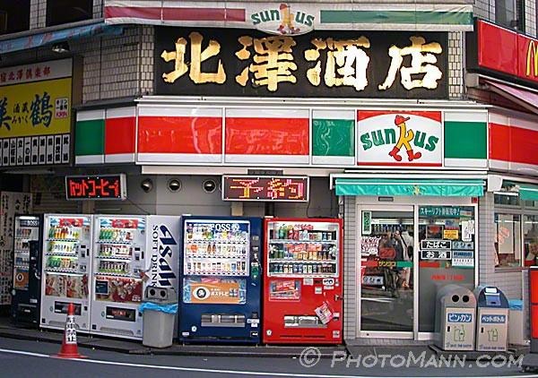 Las máquinas expendedoras de Japón (Curiosidad) Dscn2108x