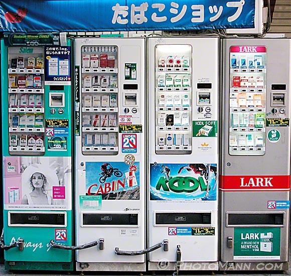 Las máquinas expendedoras de Japón (Curiosidad) Dscn2113x