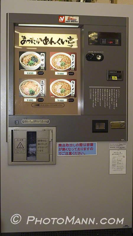 Las máquinas expendedoras de Japón (Curiosidad) Ramenx