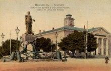 Николаев - город корабелов. 3y37tu-ecc