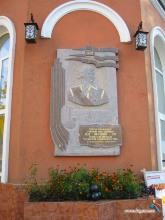 Николаев - город корабелов. 3y46l7-eha