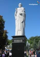 Николаев - город корабелов. 3y472p-wva