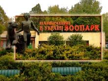 Николаев - город корабелов. 3y5512-tlc