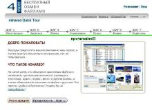 Файлообменники 3r965j-6fc