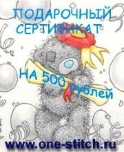Подведение Итогов конкурса. 3rxe19-zgr
