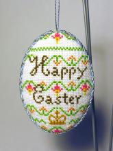 Апрель 2009. Вышитое яйцо 3x8y8v-mkz