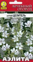 Лечебные и Ароматные травы 403x7m-fv1