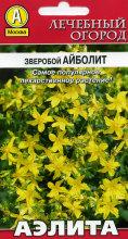 Лечебные и Ароматные травы 403xbl-amd